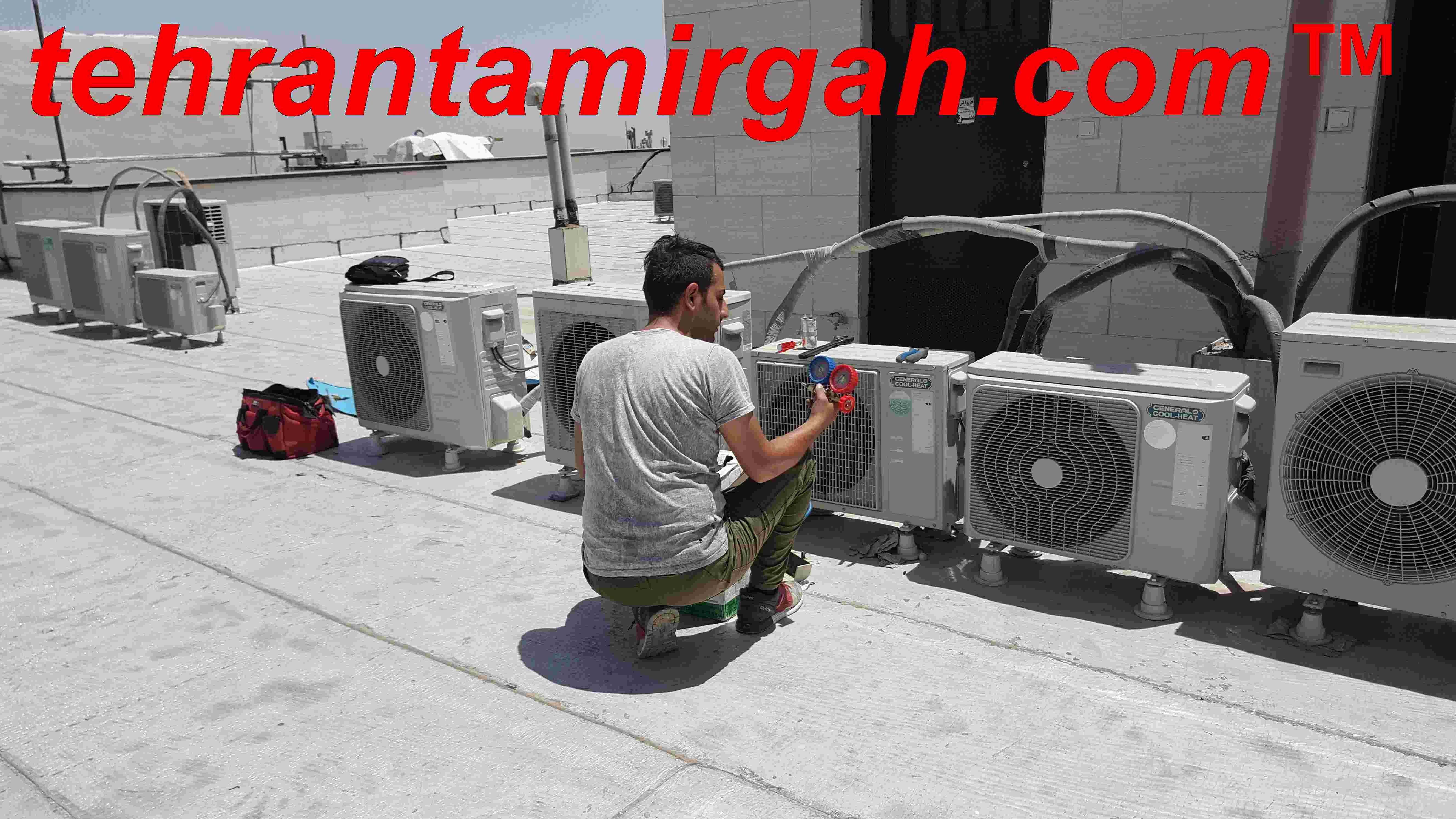سرویس اسپیلت شرق تهران | ۲۴ ساعته | با گارانتی | قیمت اتحادیه|  گاز هندی