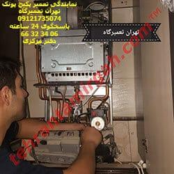 نمایندگی تعمیر پکیج پونک |گارانتی یکساله خدمات شبانه روزی | تهران تعمیرگاه