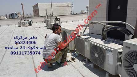 تعمیر کولر گازی ستارخان نصب سرویس و شارژ گاز اسپیلت تمام نقاط تهران شبانه روزی
