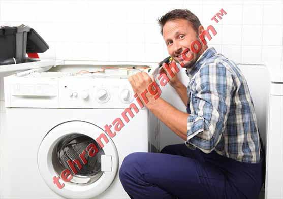 تعمیر ماشین لباسشویی نیاوران
